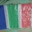 ผ้ากระสอบพลาสติก ผ้าฟาง ลายริ้ว 4สี ลายธงชาติ สายรุ้ง (52สี่สีเคลือบ 1หน้า หนาพิเศษ) หลาละ 25 บาท thumbnail 6