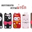 LOFTER Puppy Pet Silicone - Black (iPhone8/7) thumbnail 6