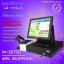 ชุดสุดคุ้ม 28,599 บาท สำหรับร้านค้าปลีก+License Windows 7 ใช้งานได้ทันทีไม่ต้องซื้อเพิ่ม ทีเดียวจบ (IN-SETCD)