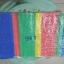 ผ้ากระสอบพลาสติก ผ้าฟาง ลายริ้ว 4สี ลายธงชาติ สายรุ้ง (52สี่สีเคลือบ 1หน้า หนาพิเศษ) หลาละ 25 บาท thumbnail 17