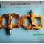 บันได Mpedo / ALNC-778 ลูกปืนแบริ่ง สีทอง thumbnail 3