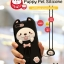 LOFTER Puppy Pet Silicone - Black (iPhone8/7) thumbnail 7