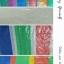 ผ้ากระสอบพลาสติก ผ้าฟาง ลายริ้ว 4สี ลายธงชาติ สายรุ้ง (52สี่สีเคลือบ 1หน้า หนาพิเศษ) หลาละ 25 บาท thumbnail 21
