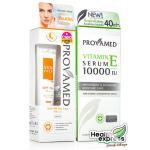 Provamed Sun Face SPF50+ [White] + Provamed Vitamin E Serum 10000 IU [อย่างละ 1 กล่อง]