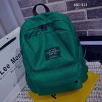 SU036-เขียว