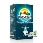 Banner Chlorophyll & Glutathione แบนเนอร์ คลอโรฟิลและกลูต้าไธโอน