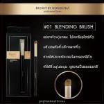 Professional Blending Brush 01