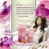 M.Chue Perfume Cream Cherry Blossom (สีชมพู)