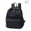 พร้อมส่ง กระเป๋าเป้ผู้หญิงผ้าไนล่อน-BAG-004 [สีดำ]