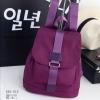 พร้อมส่ง กระเป๋าเป้ผู้หญิงผ้าไนล่อน-BAG-013 [สีม่วง]