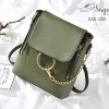พร้อมส่ง กระเป๋าสะพายผู้หญิง - BAG-033 [สีเขียว]