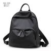 พร้อมส่ง กระเป๋าเป้ผู้หญิงผ้าไนล่อน- BAG-009 [สีดำ]