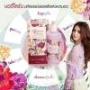 M.Chue Perfume Cream Garden Purple Rose (สีม่วง)