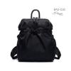 พร้อมส่ง กระเป้ผู้หญิงผ้าไนล่อน-BAG-030 [สีดำ]