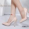 พร้อมส่ง รองเท้าคัทชูส้นสูง สไตล์เกาหลี 17-8222D5-CREAM [สีครีม]