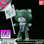 HG 1/144 PETIT'GGUY LOCKON STRATOS GREEN & PLACARD
