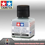 PANEL LINE ACCENT COLOR LIGHT GRAY พู่กันตัดเส้นชนิดอีนาเมลสีเทาอ่อน