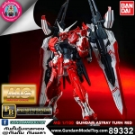 *P-BANDAI LIMITED* MG GUNDAM ASTRAY TURN RED