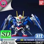 SD BB322 00 RAISER GUNDAM ดับเบิ้ล โอ ไรเซอร์ กันดั้ม