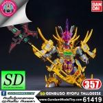 SD BB357 GENBUSO RYOFU TALLGEESE
