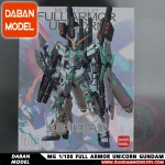 MG 1/100 FULL ARMOR UNICORN [DABAN]