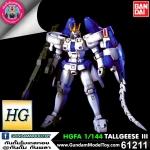HG 1/144 TALLGEESE III ทอลกีส 3