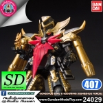 SD BB407 DongZhuo Zaku & BuDuiBing [DongZhuo Forces]