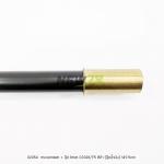 กระบอกเพลา + บู๊ช 8mm CG328/F5 สีดำ (บู๊ชน้ำมัน) 149.5cm