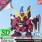 SD BB268 JUSTICE GUNDAM จัสติส กันดั้ม