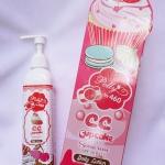 ซีซี คัพเค้ก บอดี้ โลชั่น CC Cupcake boby lotion