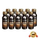 เอสเฮิร์บ 3 หรือ ยาน้ำกระชายดำ (ขวดแพ็ค)