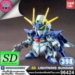 SD BB398 LIGHTNING GUNDAM ไลท์นิ่ง กันดั้ม