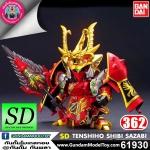 SD BB362 TENSHIHO SHIBAI SAZABI