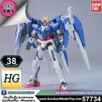 HG 1/144 00 RAISER DESIGNER COLOR VERSION