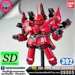 SD BB392 NEO ZEONG นีโอ ซีออง