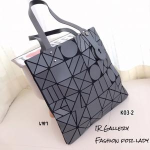 กระเป๋าทรงช็อปปิ้ง หูจับปรับขนาดได้ Issey Miyake Bao Bao ลายใหม่ล่าสุด [สีเทา ]