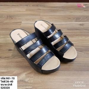 พร้อมส่ง รองเท้าสวมลำลองส้นเตารีด 981-70-BLK [สีดำ]