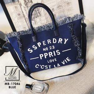 พร้อมส่ง กระเป๋าแฟชั่นนำเข้าทรง shopping bag สุดเก๋ส์ [สีน้ำเงิน]