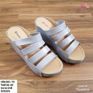 พร้อมส่ง รองเท้าสวมลำลองส้นเตารีด 981-70-GRA [สีเทา]
