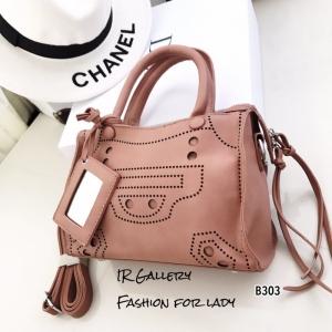 กระเป๋าถือ กระเป๋าสะพายข้างผู้หญิง หนังนิ่ม Style Balenciaga [สีชมพู ]