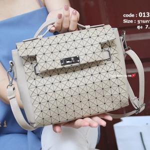 กระเป๋าสะพายแฟชั่น กระเป๋าสะพายข้างผู้หญิง สไตล์งานแบรนด์ ISSEY MIYAKE [สีกากี ]