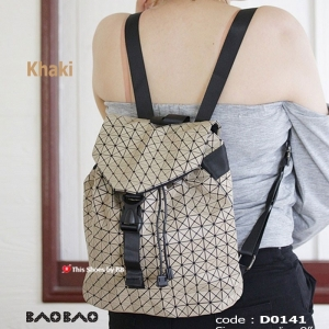 กระเป๋าเป้ผู้หญิง กระเป๋าสะพายหลังแฟชั่น Style ISSEY MIYAKE BAO BAO [สีกากี ]