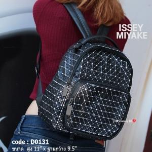 กระเป๋าเป้ผู้หญิง กระเป๋าสะพายหลังแฟชั่น BAO BAO [สีดำ/ขาว ]