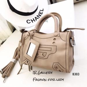 กระเป๋าถือ กระเป๋าสะพายข้างผู้หญิง หนังนิ่ม Style Balenciaga [สีครีม ]