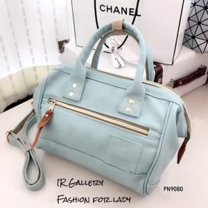 กระเป๋าถือ กระเป๋าสะพายข้างผู้หญิง งานพรีเมี่ยม วัสดุหนังพียูคุณภาพดี Anello [สีฟ้า ]