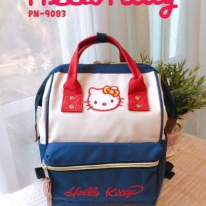 กระเป๋าเป้ผู้หญิง กระเป๋าสะพายหลังแฟชั่น ลาย Hello Kitty สีทูโทน [สีน้ำเงิน-ขาว ]