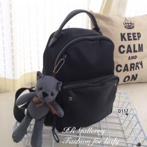 กระเป๋าเป้ผู้หญิง กระเปาสะพายหลังแฟชั่น วัสดุผ้าร่มเกรดพรีเมี่ยม หูจับเป็นหนัง [สีดำ ]