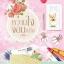 นิยายหวานใจจอมหยิ่ง : หันหรร : เขียนฝัน : ไลฟ์ ออฟ เลิฟ บุ๊คส์ โดย Bookforsmile thumbnail 1