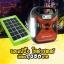 แค้มป์ปิ้งโซล่าเซลล์ Camping Solarcell thumbnail 3