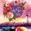 นิยายลับ รัก สุดใจ : ลานีน : ไลฟ์ ออฟ เลิฟ บุ๊คส์ โดย Bookforsmile thumbnail 1